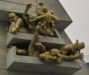 Скульптурная композиция «Болельщики»