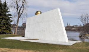 Королевский канадский памятник военно-морских сил в Оттаве